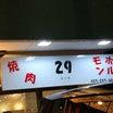 新紙幣は3Dメガネをかけて見ると渋沢栄一が目の前まで来てチューされそうになるから気をつけろ!