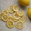甘酸っぱい セミドライレモンの画像