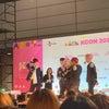 「KCON 2019 JAPAN・DAY1」AB6IX・ソンウンさん・ジェファンの画像