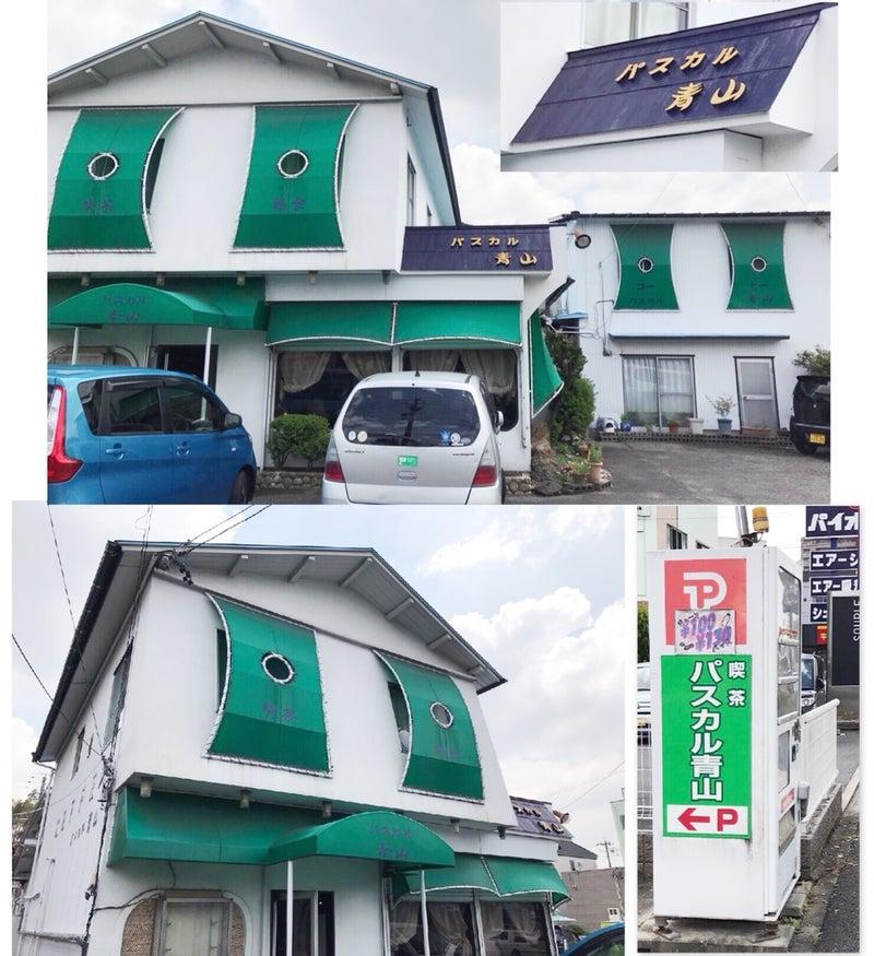 青山 (名古屋市)