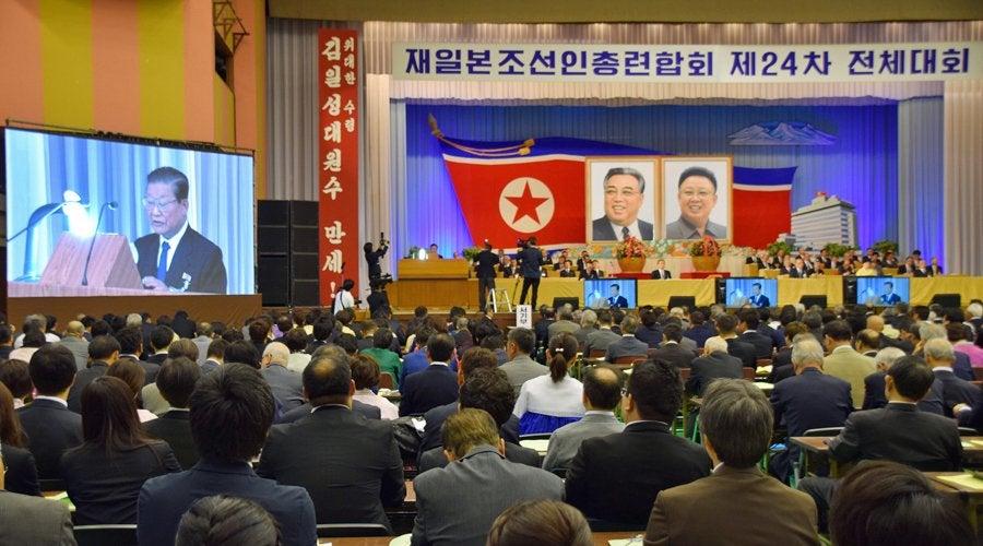 ようやく、やっとか、朝鮮総連破防法適用団体に閣議決定。もしかしてイオンも・・・?