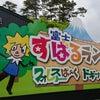ALL JAPAN Welcome PUG 2019☆の画像
