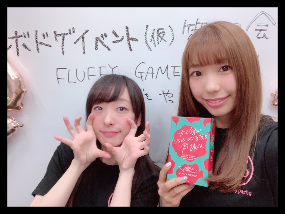 桐谷蝶々blog『きらきら光る蝶々さん』【お知らせ】Fluffy party