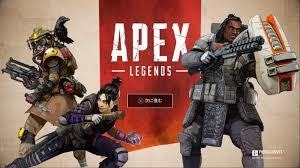 チーム apex ドリーム