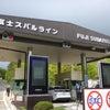 2019.05.19富士ヒル試走の画像