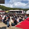 京急ファミリー鉄道フェスタ2019の画像