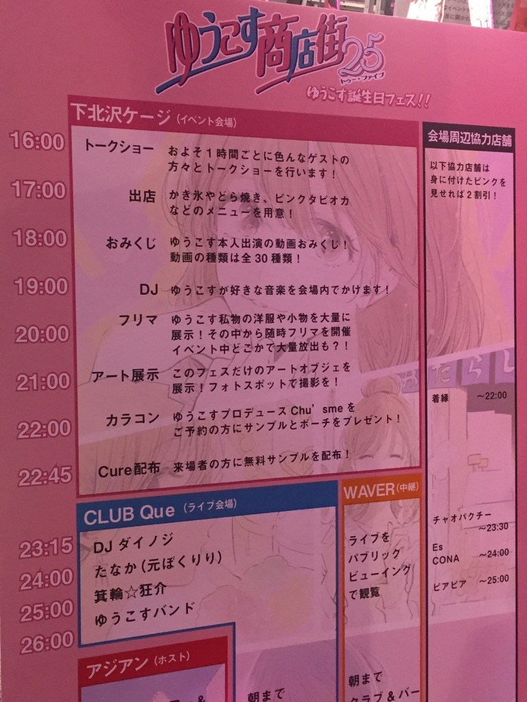 七海 ラジオ 水野 トレンディな下ネタでスタジオ大爆笑!! ご本人公認のモノマネ芸人