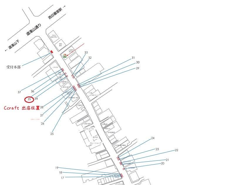 <イベント>週末、「てづくり市 in よみせ通り商店街」出店予定です