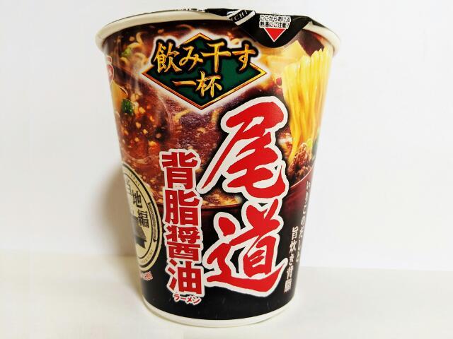 エースコック 飲み干す一杯 尾道 背脂醤油ラーメン 即席カップ麺