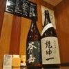 1日の終わりにはやはり日本酒ですね~おすすめ「乾坤一」など2銘柄♪の画像