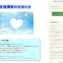 画像 10月のスケジュール♡ の記事より 2つ目