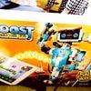 LEGO BOOSTの画像