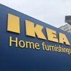 ほっとドッグ 100円 ドリンクバー 100円 IKEA 福岡新宮 福岡県糟屋郡新宮町中央駅前の画像