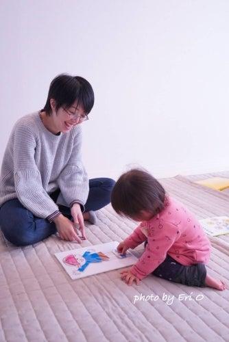 赤ちゃんサイン│赤ちゃんとお話│さいたま浦和大宮志木新座
