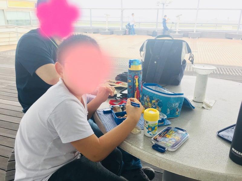 o4032302414413702628 - toiro東戸塚 ☆5/18(土)☆