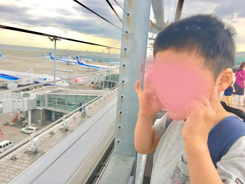 o4032302414413702499 - toiro東戸塚 ☆5/18(土)☆