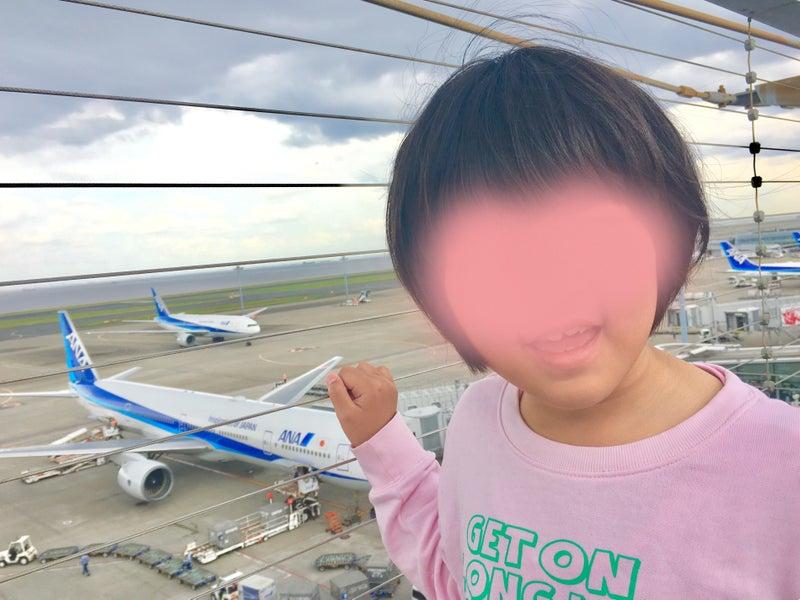 o3794284514413702494 - toiro東戸塚 ☆5/18(土)☆