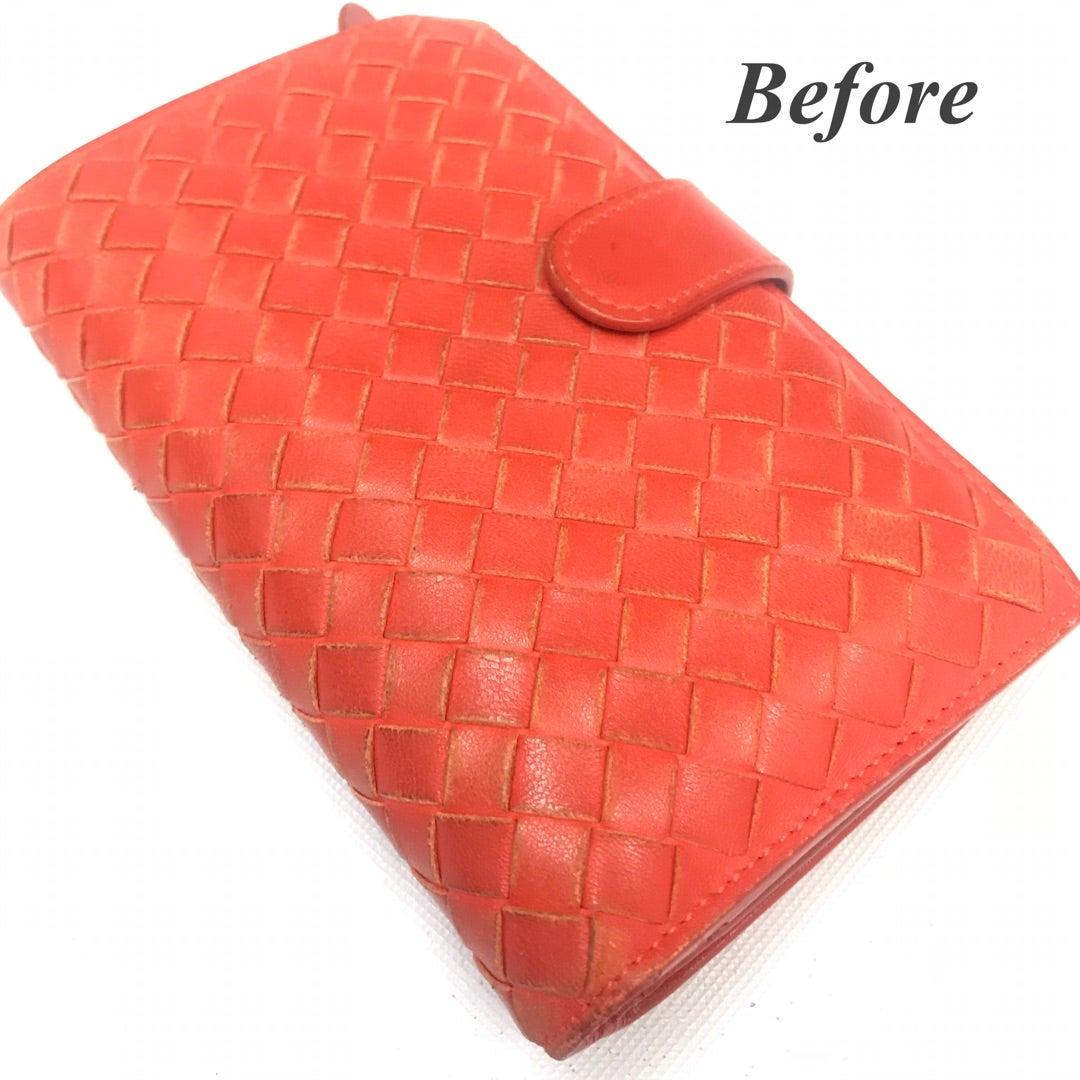 b75f78632f28 ボッテガヴェネタの財布のお直し。福岡で財布の修理はアルテまで ...