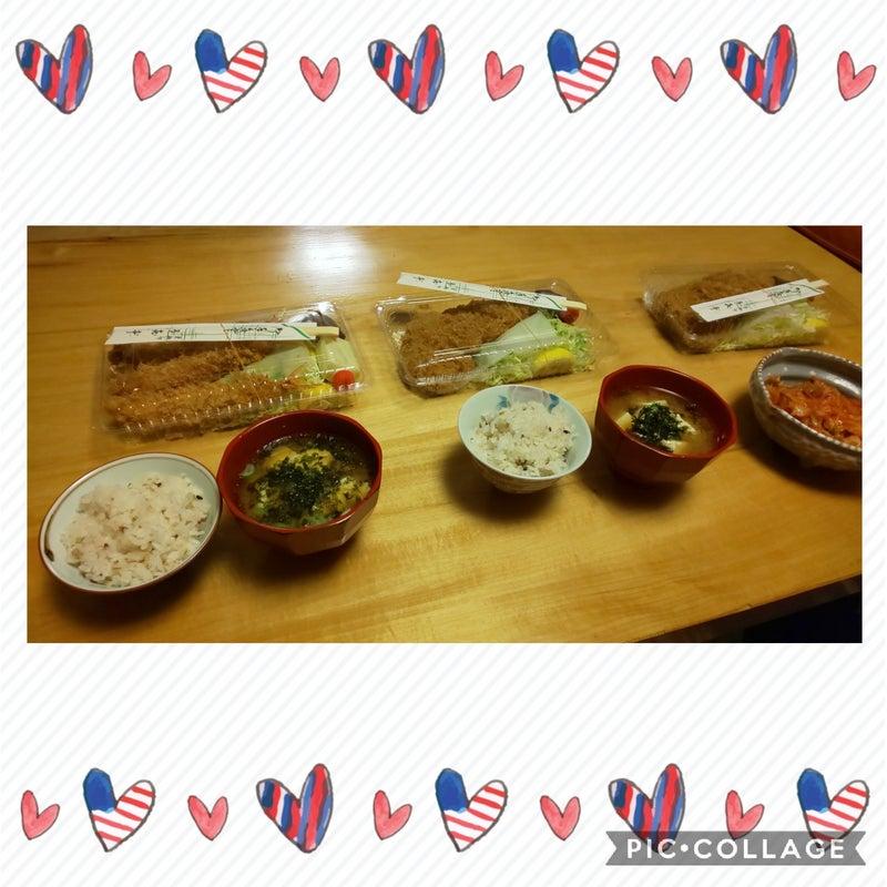 Collage 2019-05-1910_28_40.jpgCollage 2019-05-19