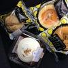 Uchi Café × PABLO  チーズタルトみたいなむしぱんの画像
