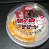 白くまデザート(いちご) 98円(税別)の画像