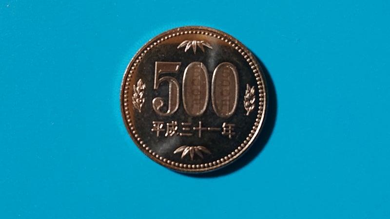 平成31年 硬貨 100円 価値