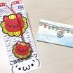 6月8日(土)の京都でのエネルギーワーク講習のお席は残りわずかです♪