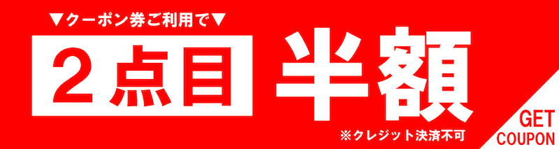ce1e55c9987be ジュリア名古屋店のブログ