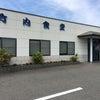 ✨竹内食堂                               西浜      和歌山市の画像