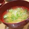お鍋を使わず簡単♪味噌汁の画像
