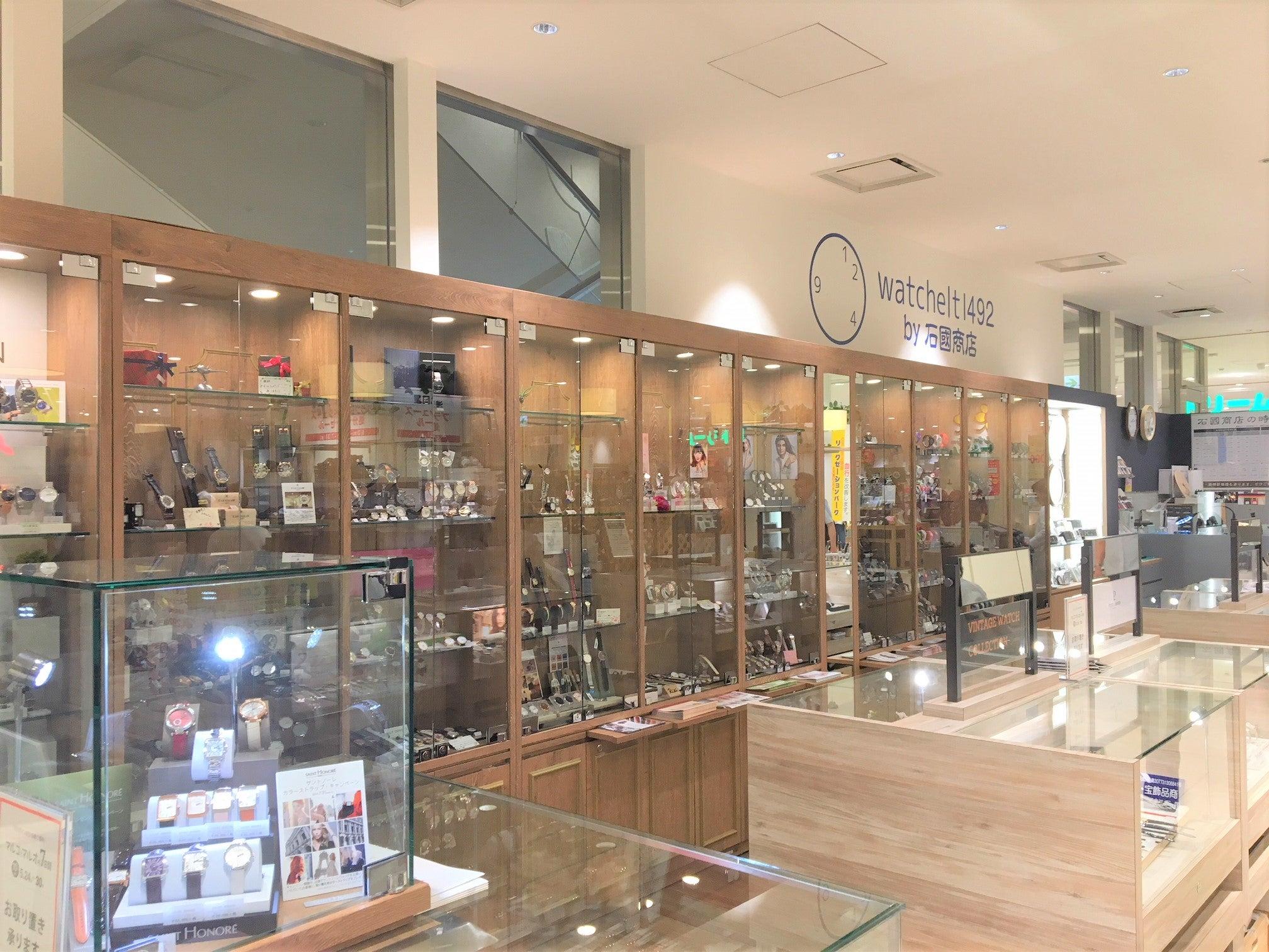 中野マルイの時計屋さん