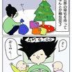 2018年クリスマスの思い出