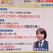 ★ユチョン・麻薬事件~参考・日本(田口容疑者)の場合
