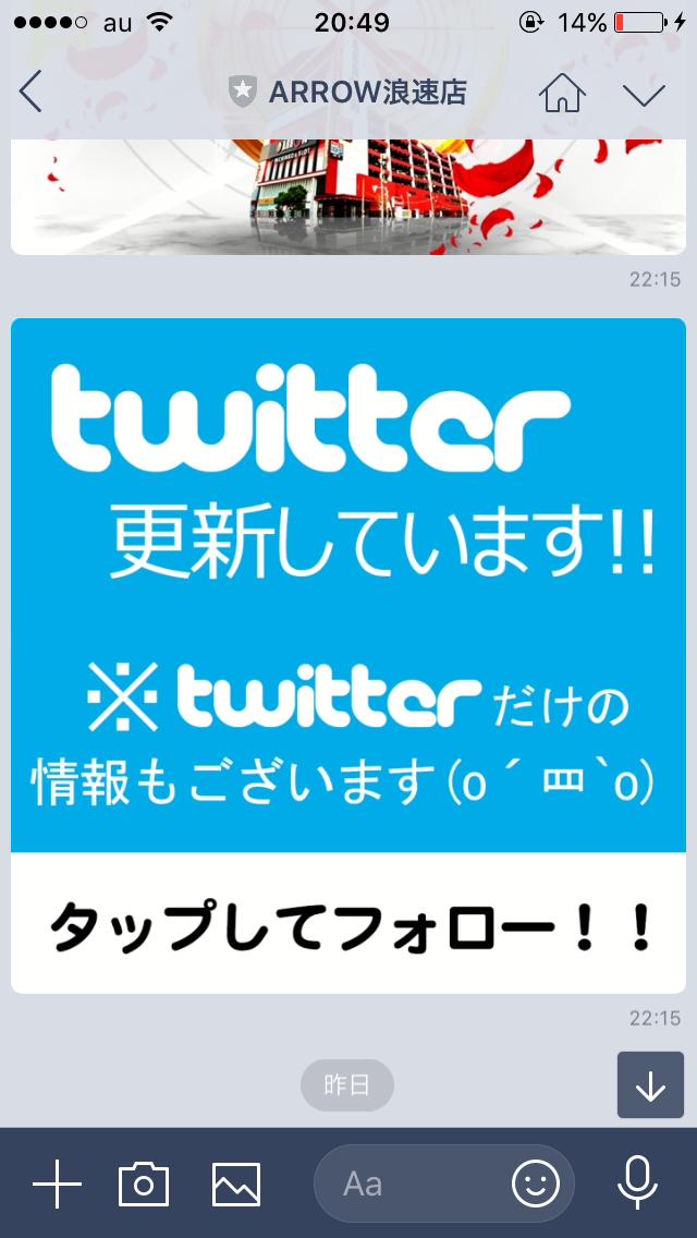 スロット イベント ツイッター