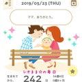 8ヶ月(*´∀`)♪