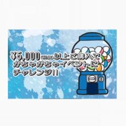 画像 梅田本店限定開催☆2019サマーフェスティバル!! の記事より 6つ目