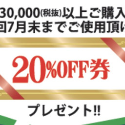 画像 梅田本店限定開催☆2019サマーフェスティバル!! の記事より 7つ目