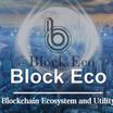 日本語でサクサクアプリBLOCK ECO TOKEN(ブロックエコトークン)登録・運用方法