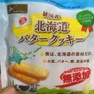 日本のお菓子は海外では、危険の記事より