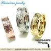 ハワイアンジュエリー リング/指輪 ピンクゴールド 24KGPイエローゴールドの画像