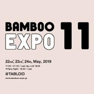 BAMBOO EXPO出展中!の画像