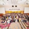 Bee-msグループ様経営計画発表会司会