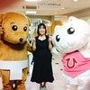 FMひらかた #かふぇどすてーしょんTUE 5/28の画像