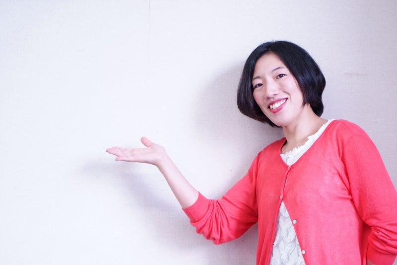 自然 田辺 幸美さん プロフィール写真