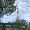 6月の開運旅行☆吉方位&運氣アップ効果♪の画像