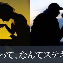 画像 トライアル成功!♡アクア♥キアヌ♥けん♥しろう♡もなか の記事より 2つ目
