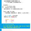 ●「プレジデント Family」に」特集された勉強法!の画像