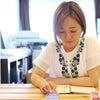 5/13 今日のコンサルはチェリユキさん!最新の自分刺も完成!の画像