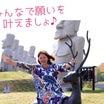 【おがわのじかんって♪】恋愛エキスパート*ミラクル アセンション ワールド♪札幌・占い