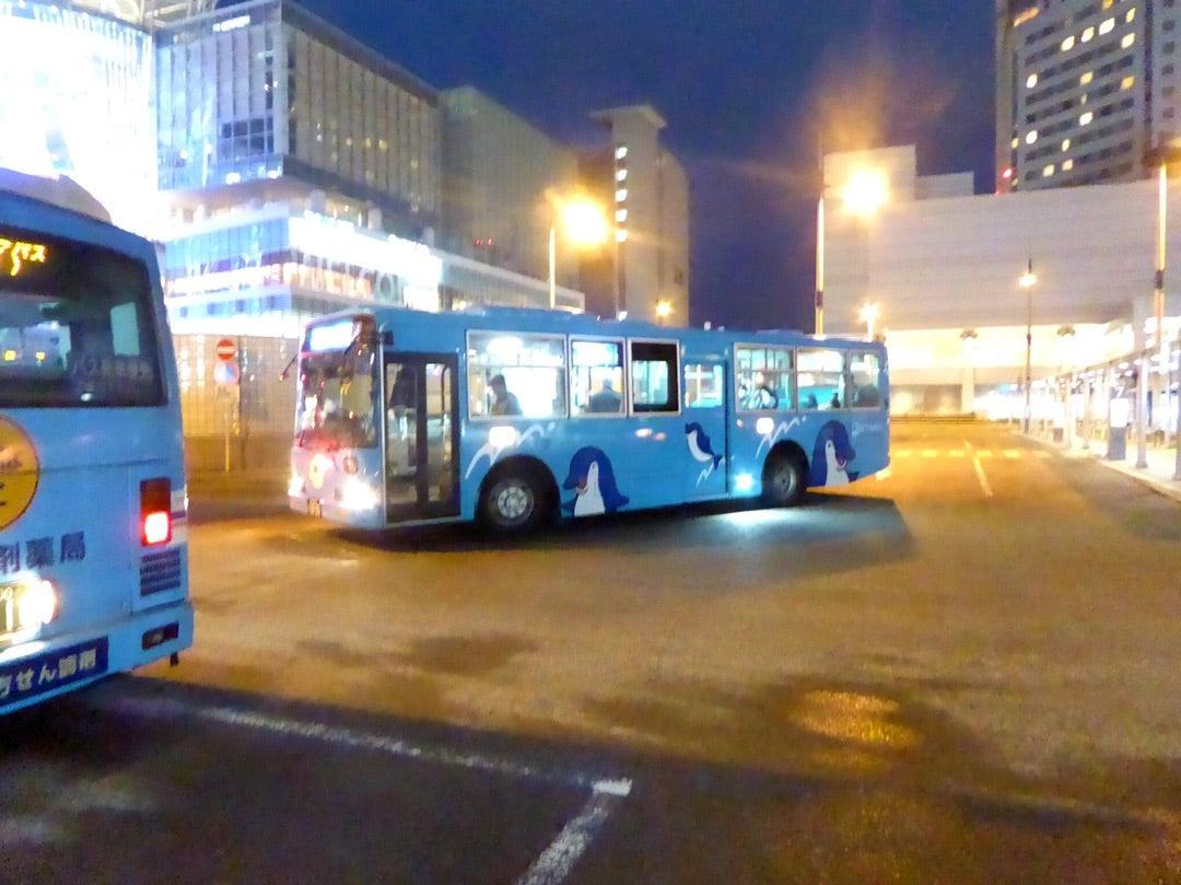 ことでんバスと高松シンボルタワー